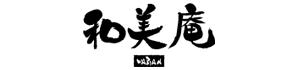 和美庵のロゴ